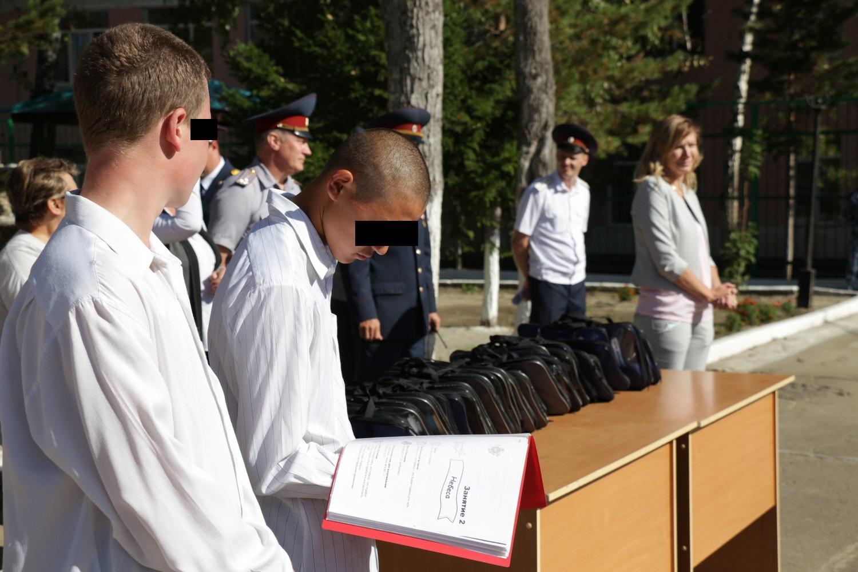 1 сентября 2016 года в Ангарской воспитательной колонии прошла торжественная линейка посвященная Дню Знаний.